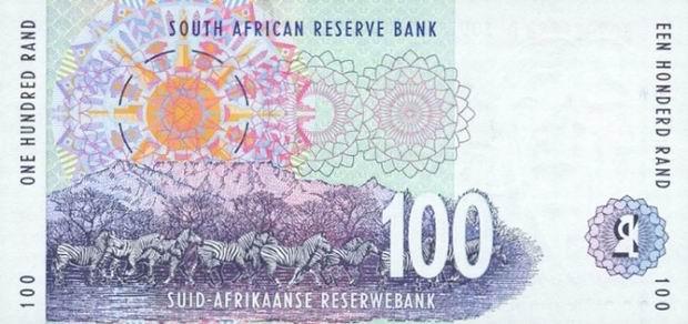 Купюра номиналом 100 рандов, обратная сторона