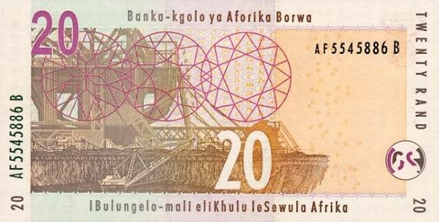 Купюра номиналом 20 рандов, обратная сторона