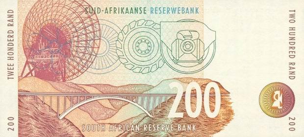 Купюра номиналом 200 рандов, обратная сторона