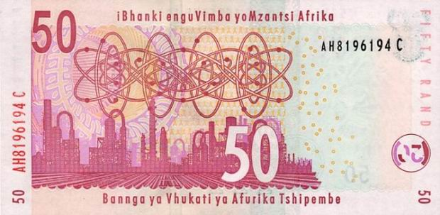 Купюра номиналом 50 рандов, обратная сторона