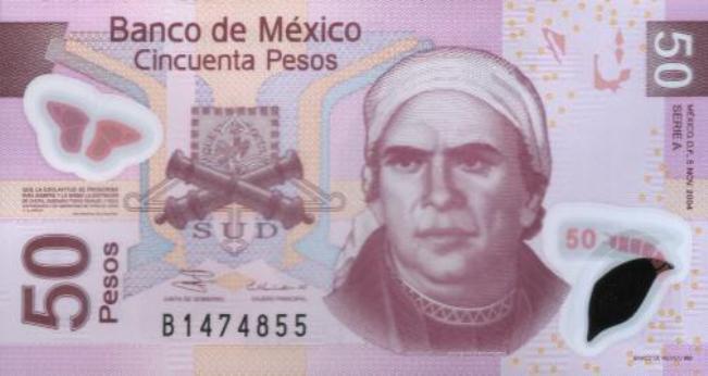 Купюра номиналом 50 мексиканских песо, лицевая сторона