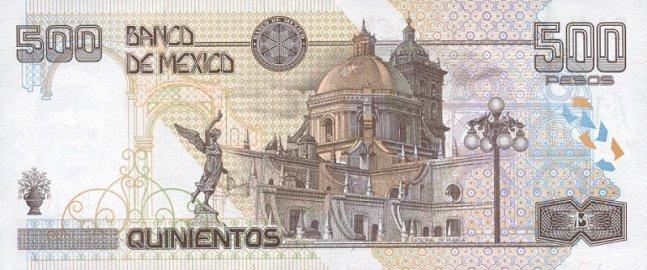 Купюра номиналом 500 мексиканских песо, обратная сторона