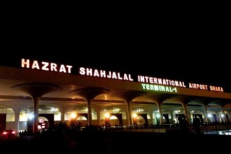 Международный аэропорт Дакки