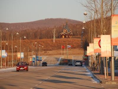 Переход Гродеково-Суньфэньхэ на русско-китайской границе