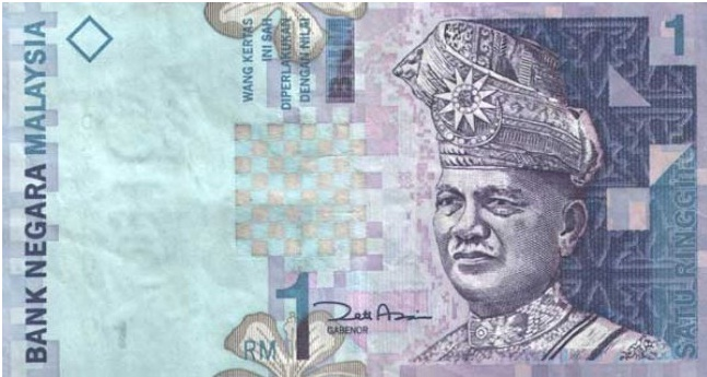 Купюра номиналом в 1 малазийский ринггит, лицевая сторона