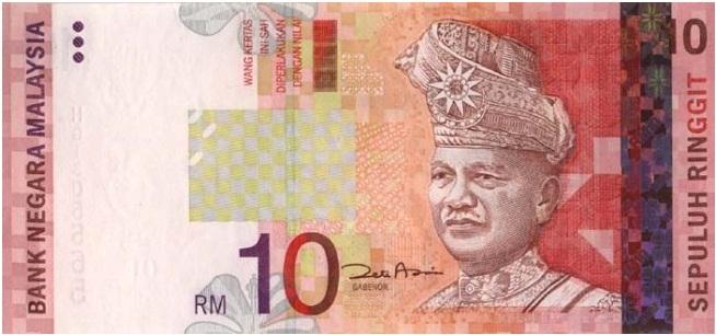Купюра номиналом в 10 малазийских ринггит, лицевая сторона