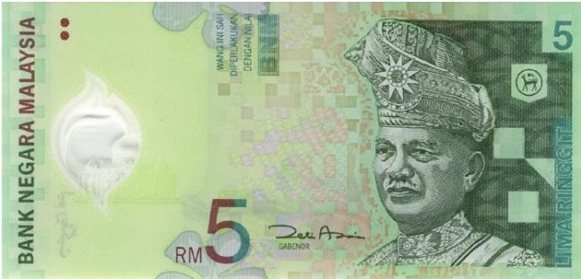 Купюра номиналом в 5 малазийских ринггит, лицевая сторона