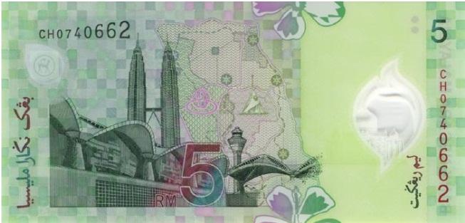 Купюра номиналом в 5 малазийских ринггит, обратная сторона