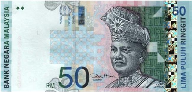 Купюра номиналом в 50 малазийских ринггит, лицевая сторона