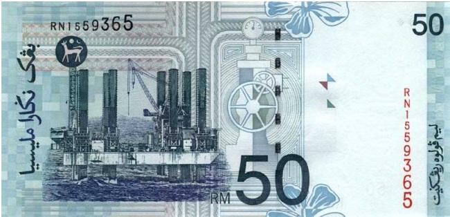 Купюра номиналом в 50 малазийских ринггит, обратная сторона
