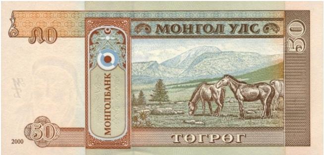 Деньги в монголии 2 рубля 2016 года цена стоимость монеты