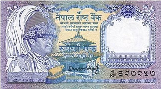 Купюра номиналом в 1 непальскую рупию, лицевая сторона