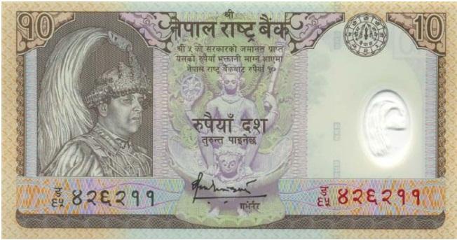 Купюра номиналом в 10 непальских рупий, лицевая сторона