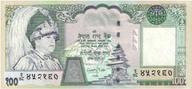 Купюра номиналом в 100 непальских рупий, лицевая сторона