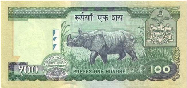 Купюра номиналом в 100 непальских рупий, обратная сторона