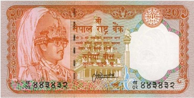 Купюра номиналом в 20 непальских рупий, лицевая сторона