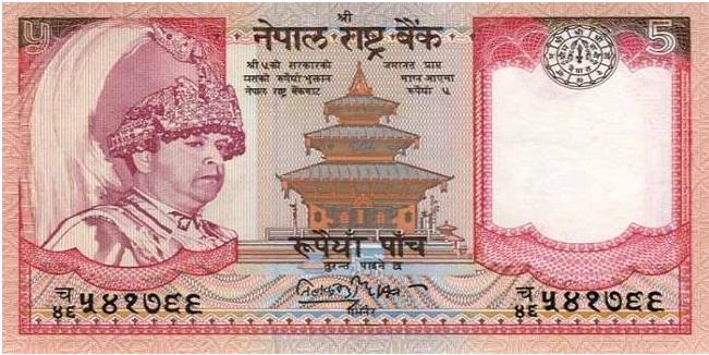 Купюра номиналом в 5 непальских рупий, лицевая сторона