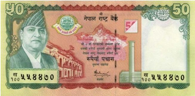 Купюра номиналом в 50 непальских рупий, лицевая сторона