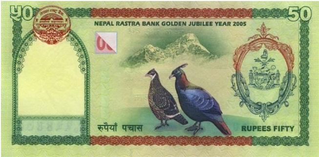 Купюра номиналом в 50 непальских рупий, обратная сторона