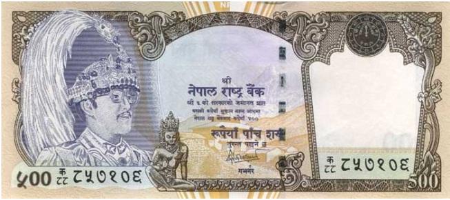 Купюра номиналом в 500 непальских рупий, лицевая сторона
