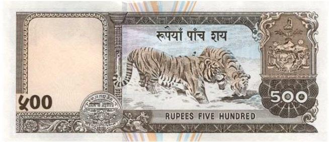 Купюра номиналом в 500 непальских рупий, обратная сторона