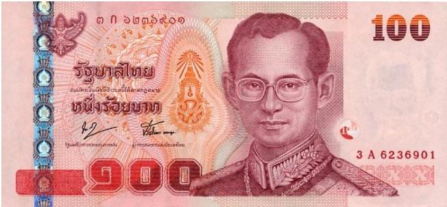 Купюра номиналом в 100 таиландских бат, лицевая сторона
