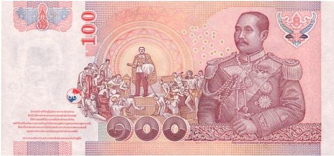 Купюра номиналом в 100 таиландских бат, обратная сторона