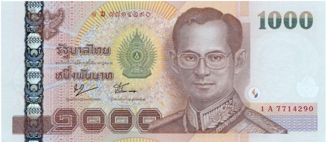 Купюра номиналом в 1000 таиландских бат, лицевая сторона
