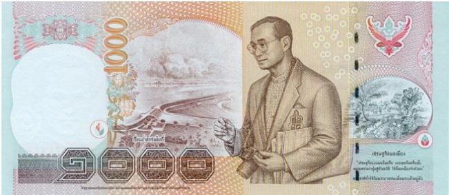 Купюра номиналом в 1000 таиландских бат, обратная сторона