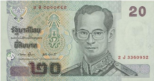 Купюра номиналом в 20 таиландских бат, лицевая сторона