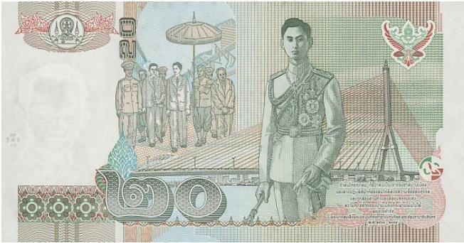 Купюра номиналом в 20 таиландских бат, обратная сторона