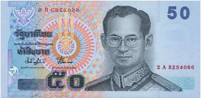 Купюра номиналом в 50 таиландских бат, лицевая сторона