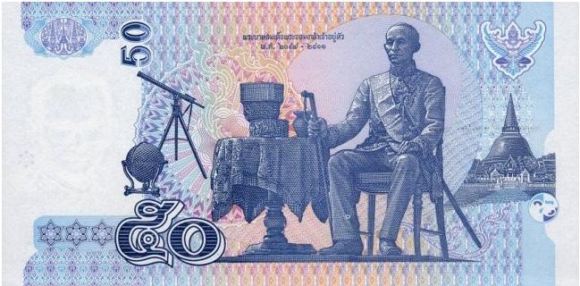 Купюра номиналом в 50 таиландских бат, обратная сторона