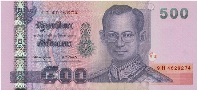 Купюра номиналом в 500 таиландских бат, лицевая сторона