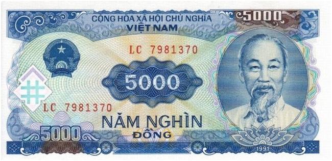 Купюра номиналом в 5000 донгов, лицевая сторона