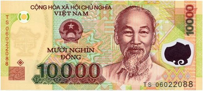 Купюра номиналом в 10000 донгов, лицевая сторона