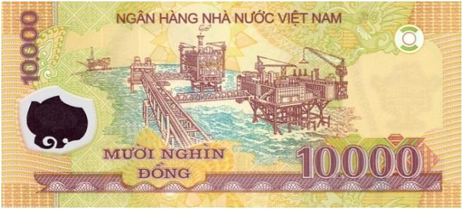 Купюра номиналом в 10000 донгов, обратная сторона