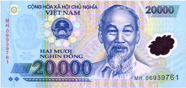 Купюра номиналом в 20000 донгов, лицевая сторона