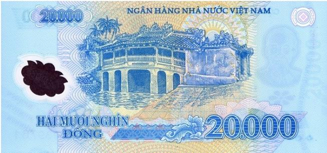 Купюра номиналом в 20000 донгов, обратная сторона