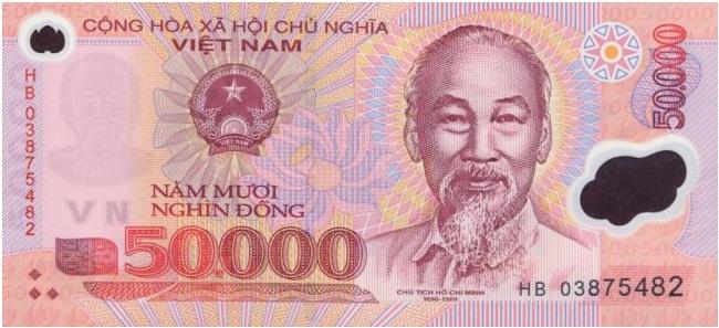 Купюра номиналом в 50000 донгов, лицевая сторона