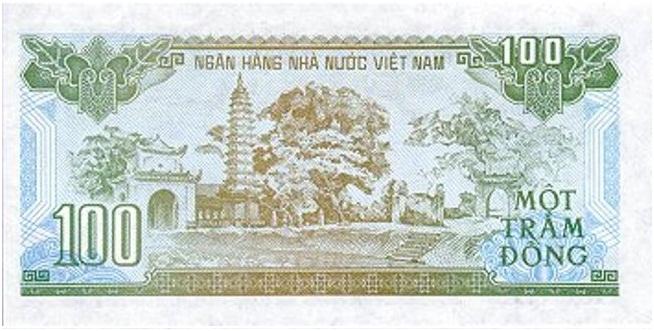Купюра номиналом в 100 донгов, обратная сторона