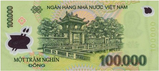 Купюра номиналом в 100000 донгов, обратная сторона