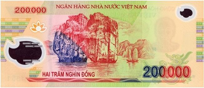Купюра номиналом в 200000 донгов, обратная сторона