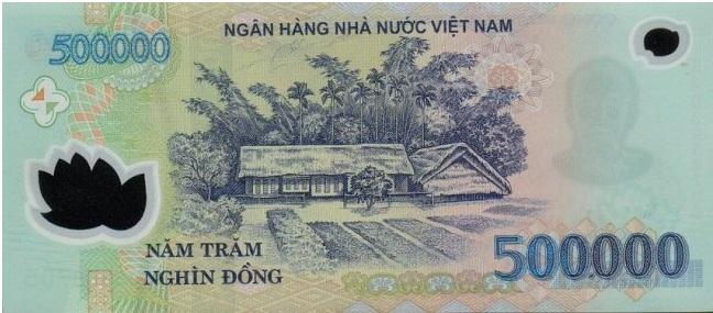 Купюра номиналом в 500000 донгов, обратная сторона