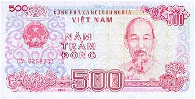 Купюра номиналом в 500 донгов, лицевая сторона