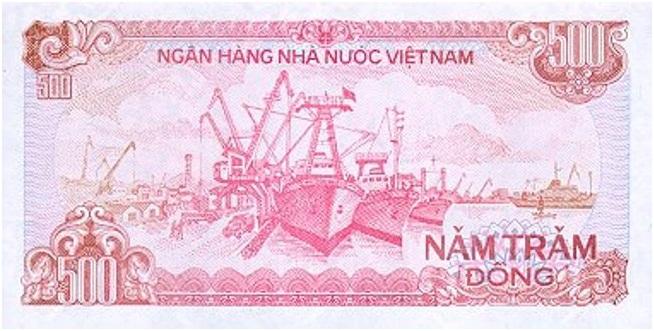 Купюра номиналом в 500 донгов, обратная сторона