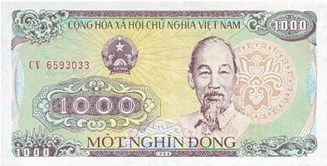 Купюра номиналом в 1000 донгов, лицевая сторона