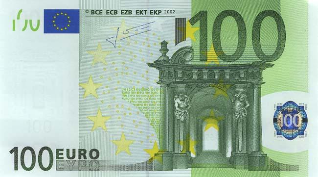 Купюра номиналом 100 евро, лицевая сторона