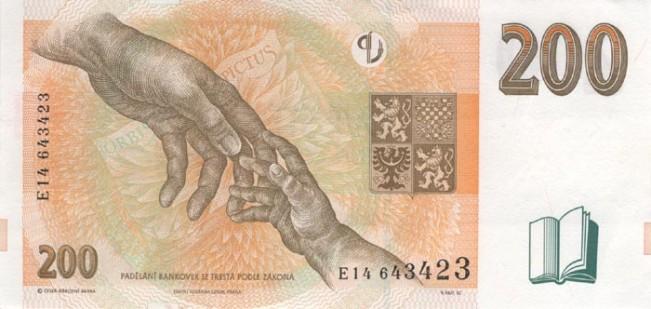 Купюра номиналом 200 чешских крон, обратная сторона