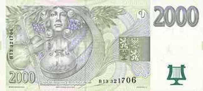 Купюра номиналом 2000 чешских крон, обратная сторона